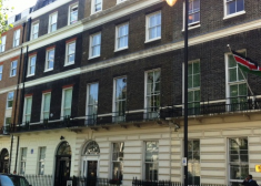 44 Portland Place, Marylebone, W1, London