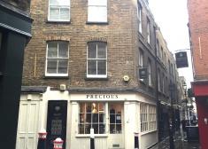 5a Sandy's Row, Spitalfields, E1, London